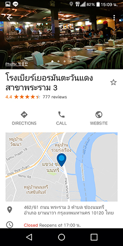 UX UI Google trips Food & Drink