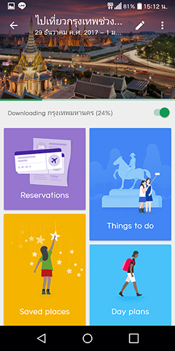 UX UI Google trips Export