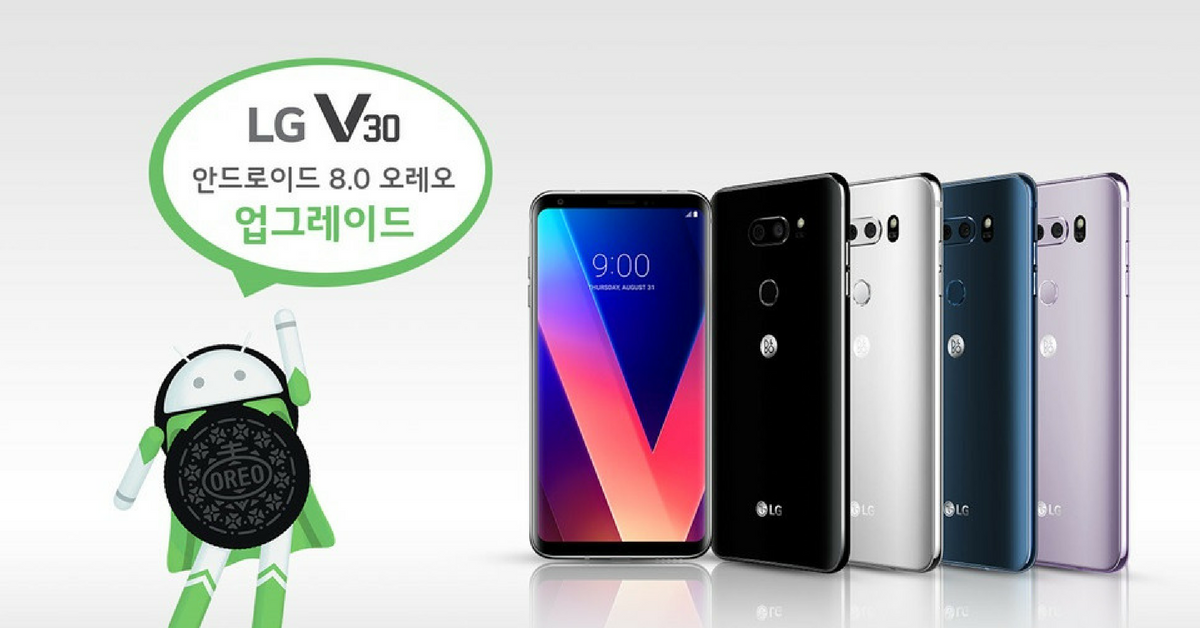 LG V30 KR Oreo