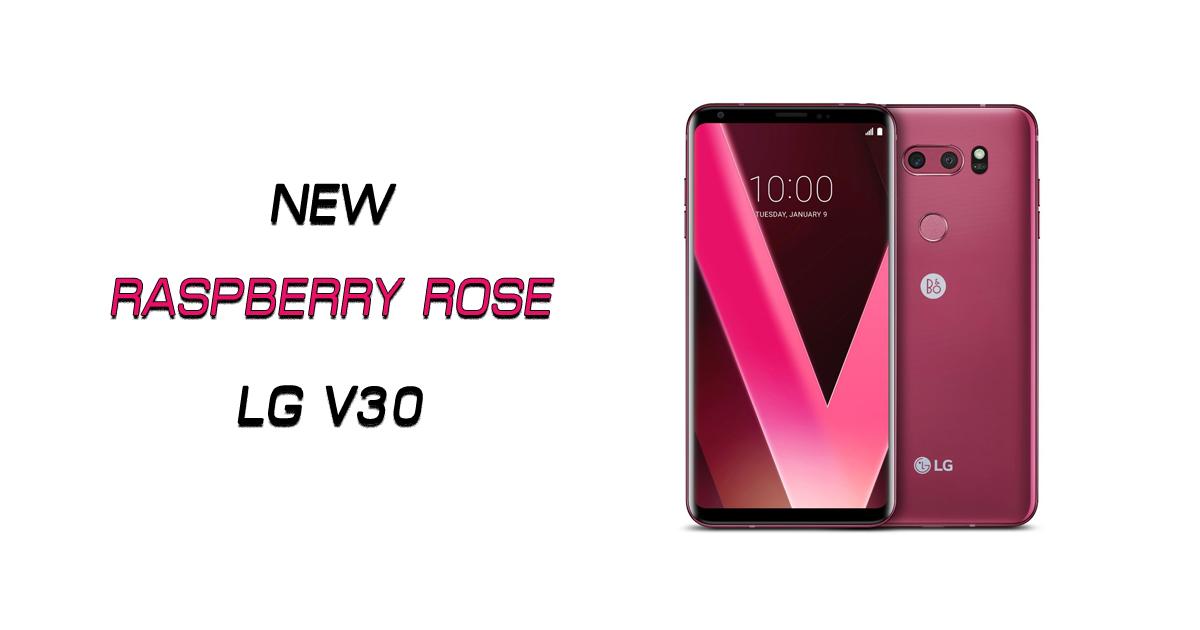 RASPBERRY ROSE LG V30