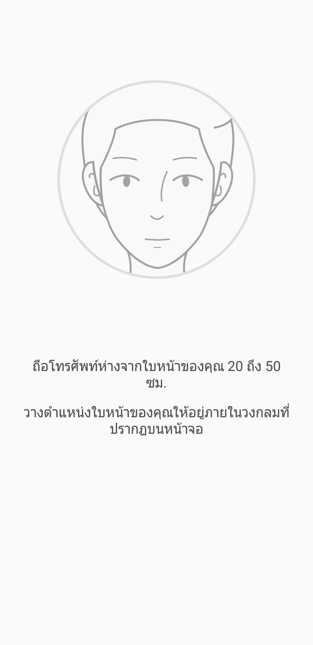 Screenshot_20180110-104618