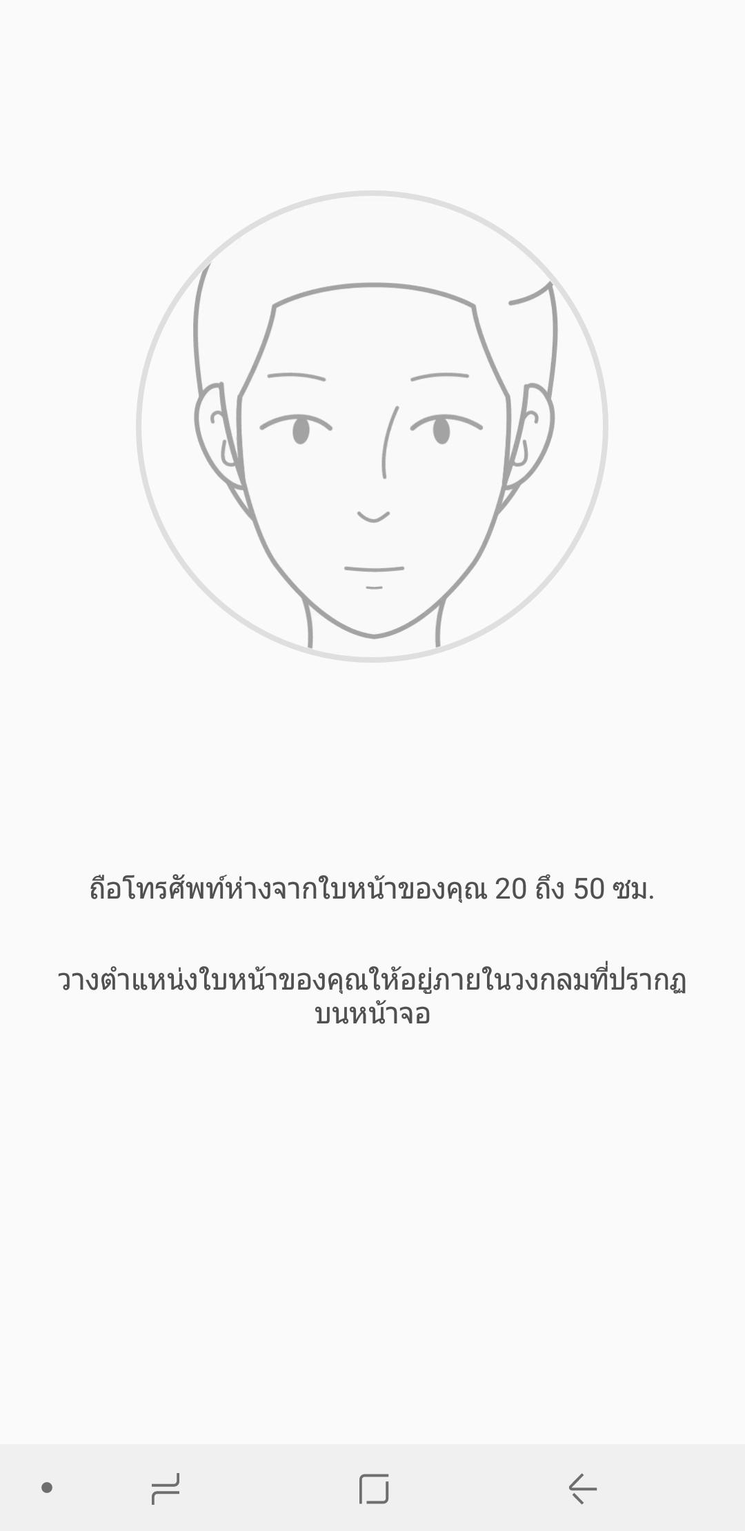 Screenshot_20180111-114827