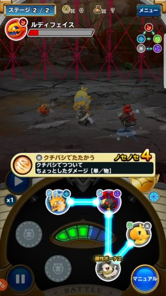 World of Final Fantasy: Meli-Melo_Gameplay