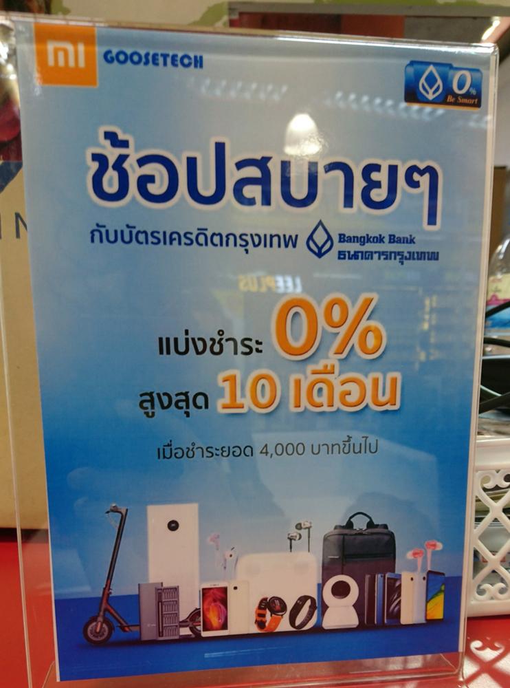 credit card bangkok