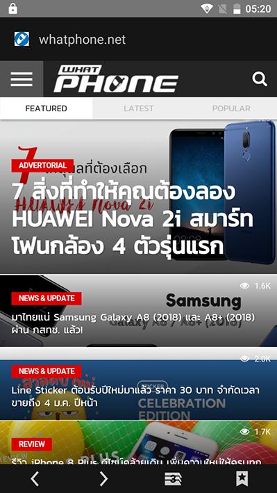 Hocom Lica Plus 1_screen