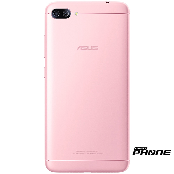 ASUS Zenfone 4 Max (ZC520KL) Whatphone review