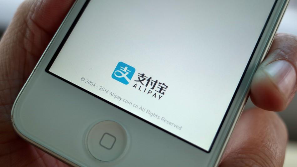 Apple Alipay