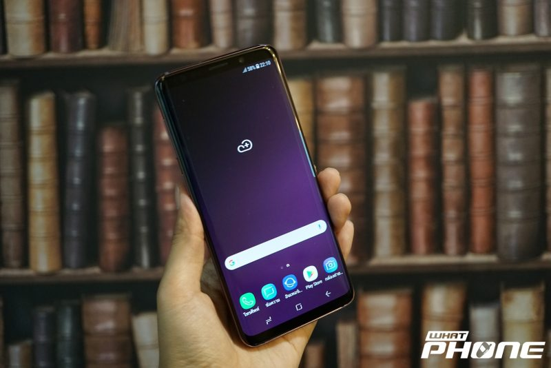 Galaxy S9 front 1