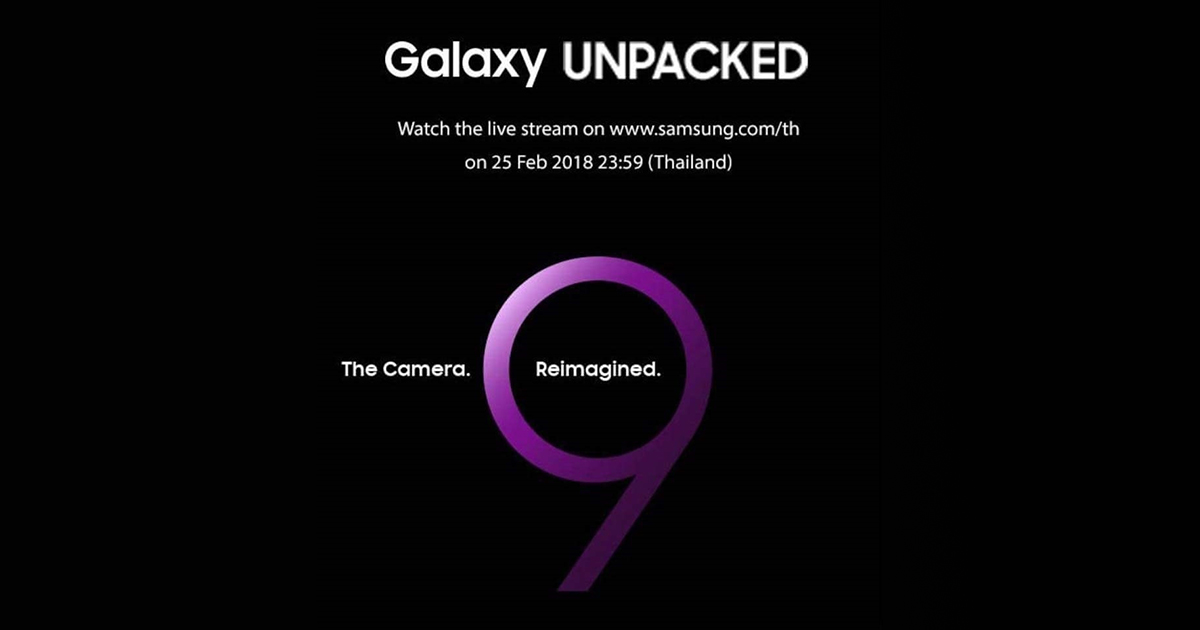 Galaxy-Unpacked-2018-feat
