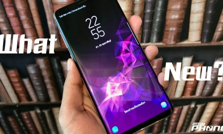 what new Galaxy S9