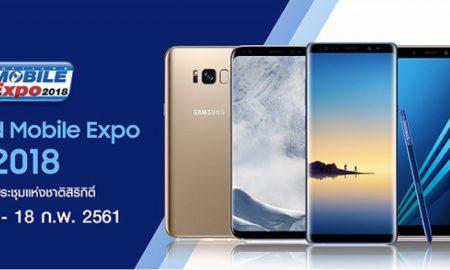 Pro Samsung TME 2018