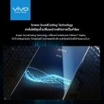 Vivo APEX concept TH 4