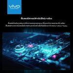 Vivo APEX concept TH 5