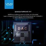 Vivo APEX concept TH 6