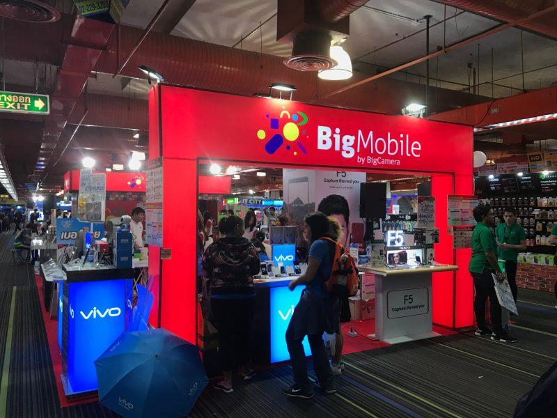 Big Mobile samsung TME 2018