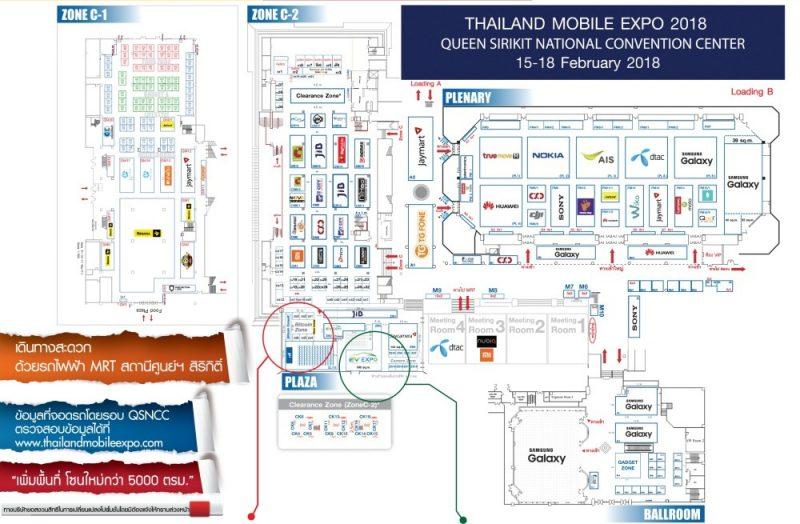 floor plan TME 2018