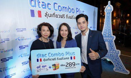 dtac Combo Plus