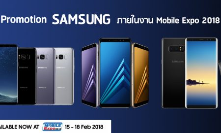Promotion Samsung Thailand Mobile Expo 2018