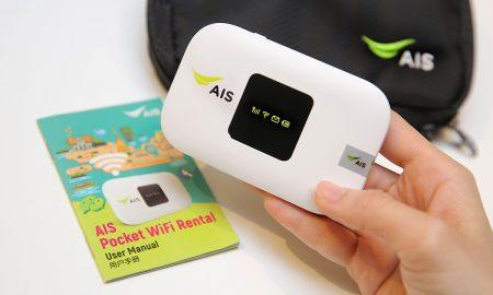 AIS Pocket Wi-fi Head