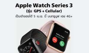 Apple Watch Series 3 GPS+LTE Cellular - True