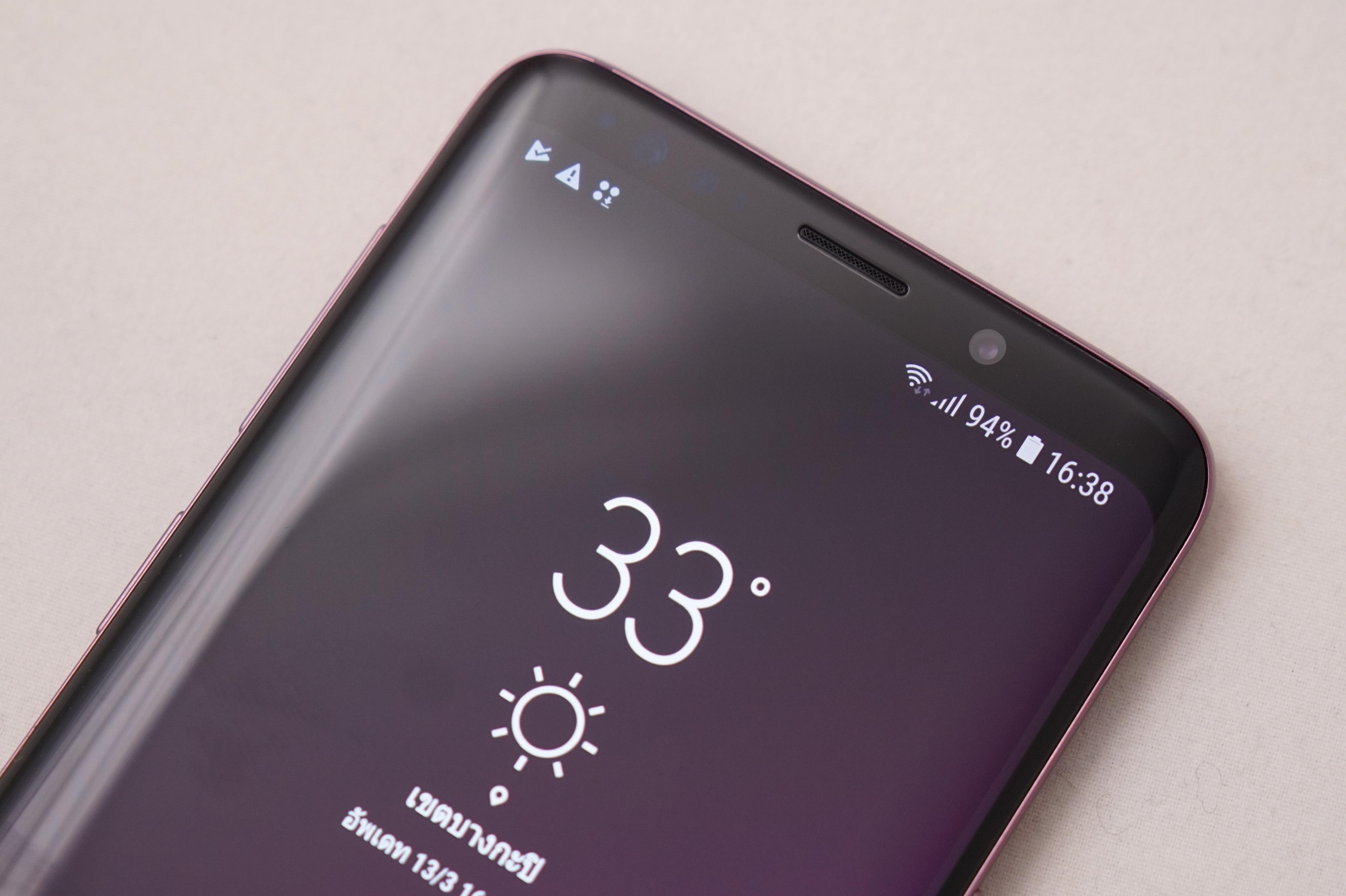 Galaxy S9_2