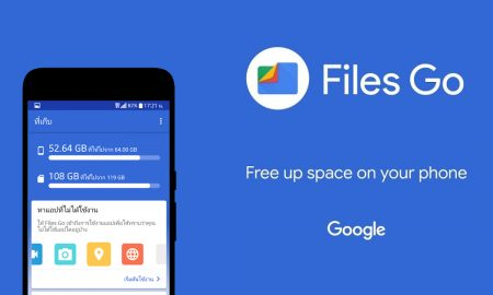 Google File Go review