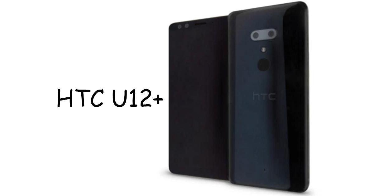 HTC-U12+-feat