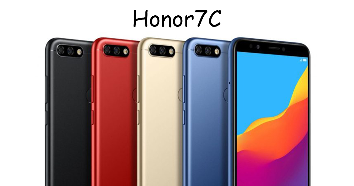 Honor-7C-official-image-2