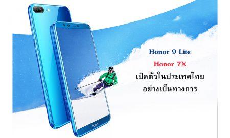Honor 9 Lite Heading