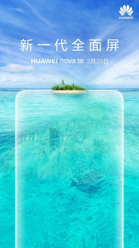 Huawei Nova 3E teaser