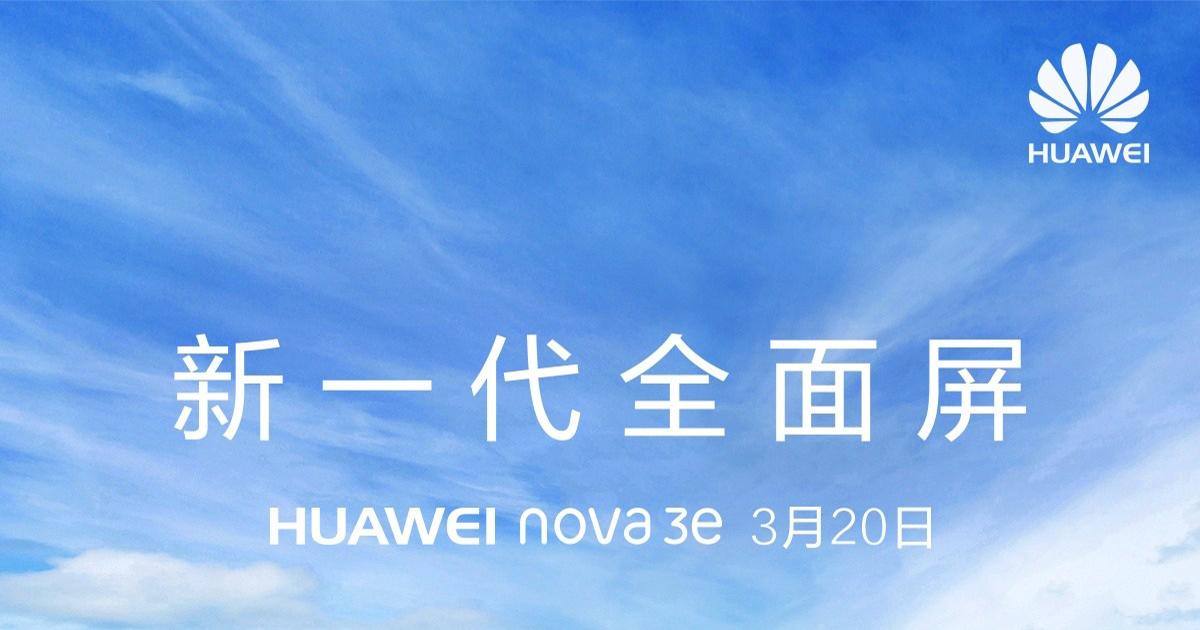 Huawei-Nova-3E-teaser-feat