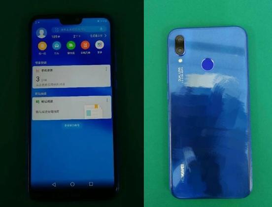 Huawei P20 lite blue photo leak