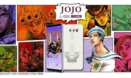 JoJo Bizarre special edition feat 1
