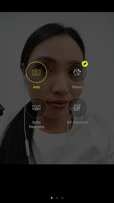 ASUS Zenfone 4 Selfie Pro On Focus