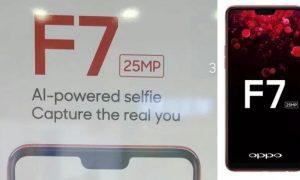 Oppo-F7-poster-leak-feat