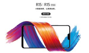 Oppo-R15-R15 DME -teaser-feat