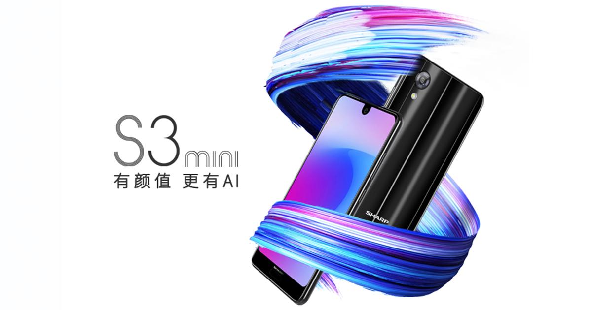 Sharp Aquos S3 Mini PR