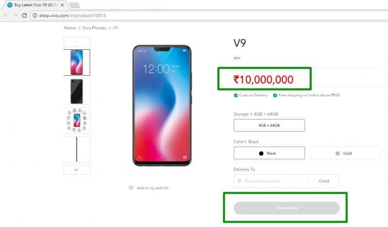 Vivo V9 price in India