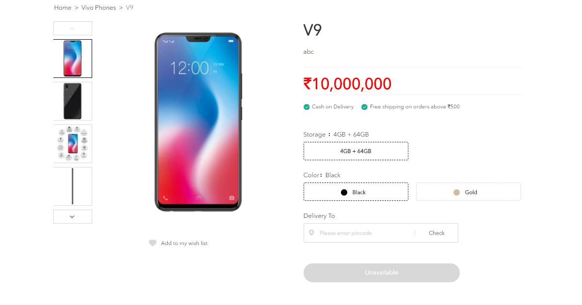 Vivo-V9-price-in-India-feat