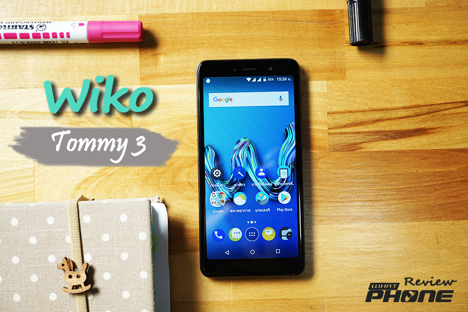 Wiko Tommy 3 review