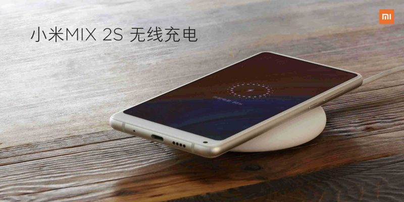 Xiaomi Mi Mix 2S Qi Wireless Charging - 1