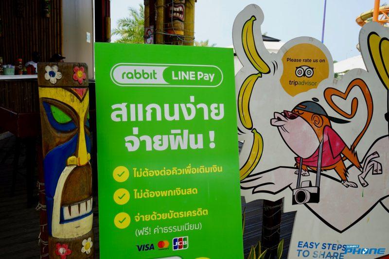 Rabbit LINE Pay with Cartoon Network Amazone