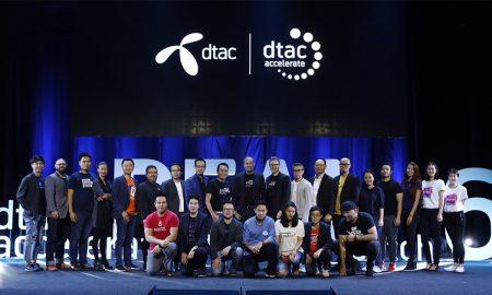 dtac_accelerate_feat