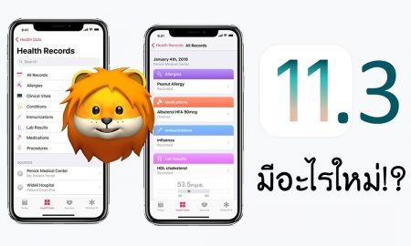 iOS 11.3 heading Feature