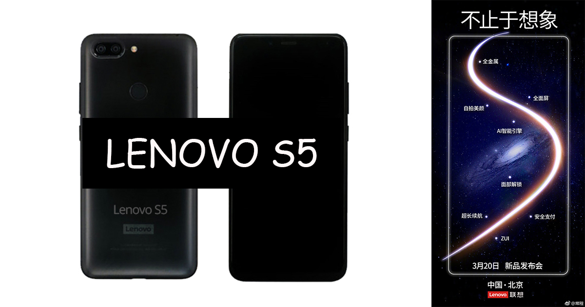 lenovo-s5-official-feat