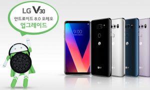 LG V30 Update Android OREO 8.0