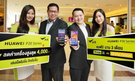 AIS Huawei P20 Head