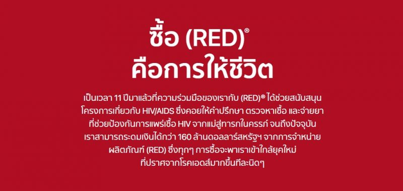 Apple red Product