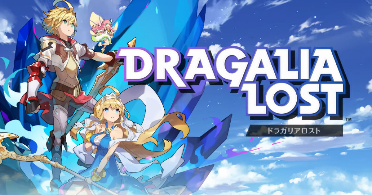 Dragalia Lost Read