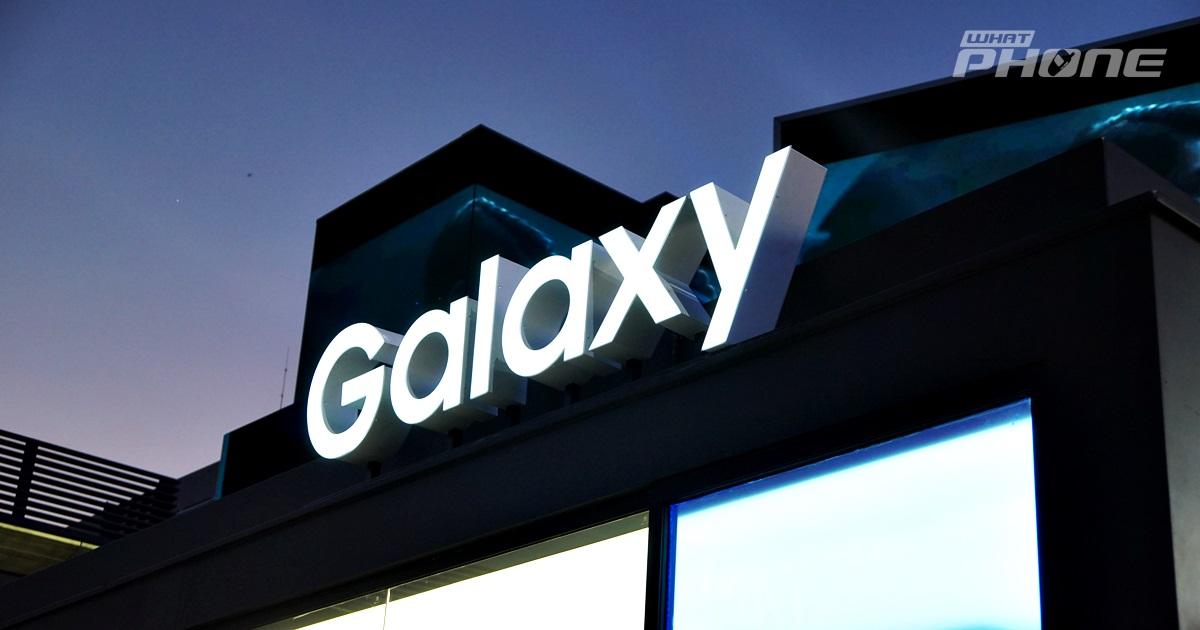 Galaxy Studio Samsung